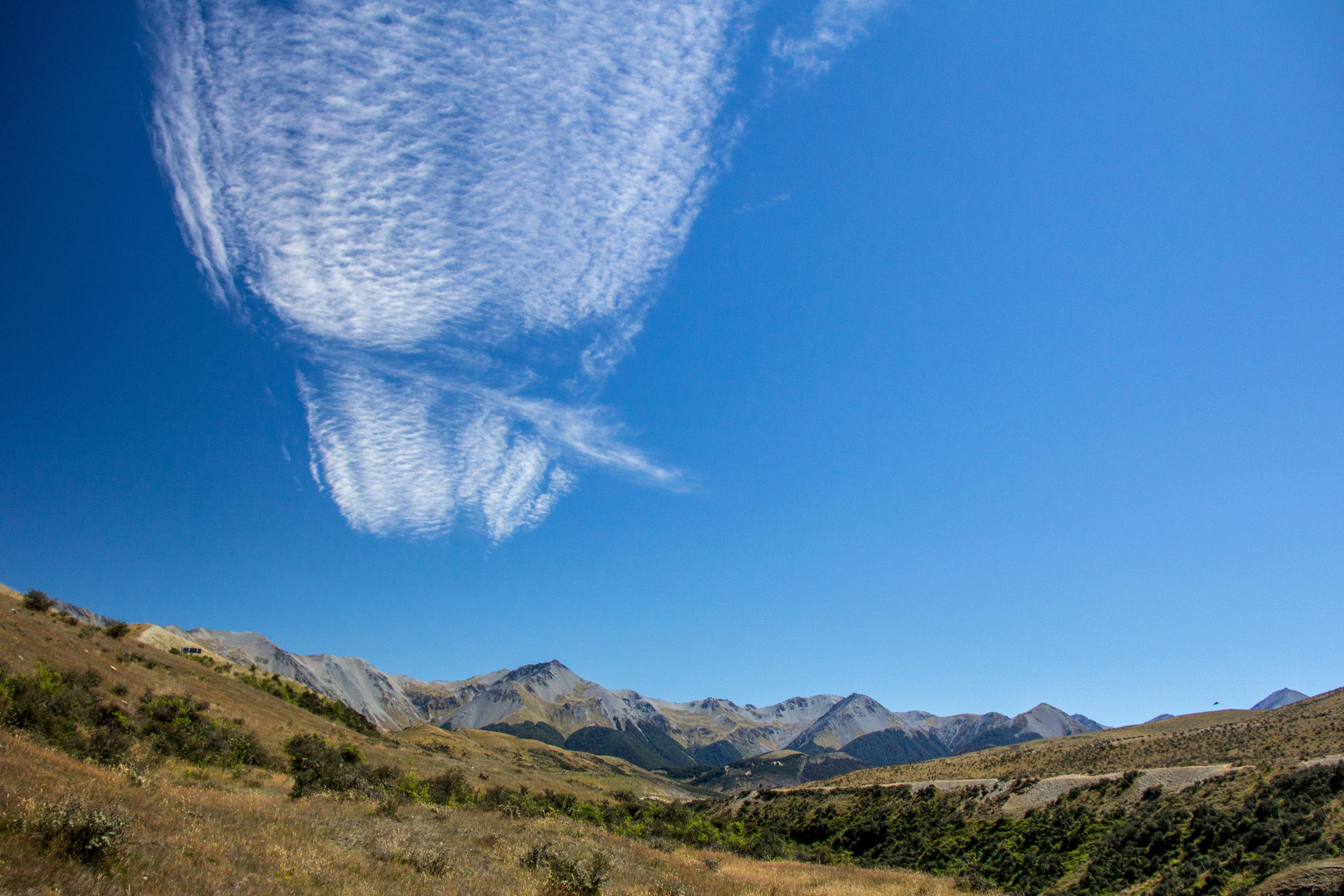 Arthurs clouds best